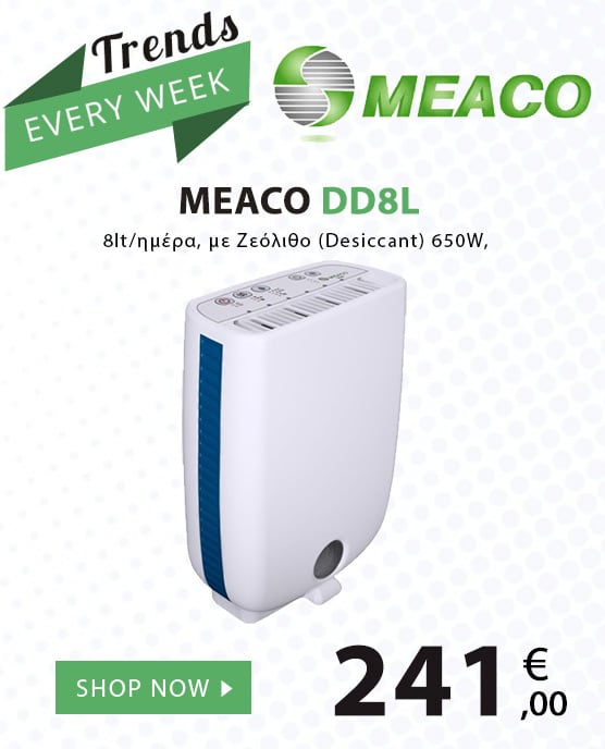 MEACO DD8