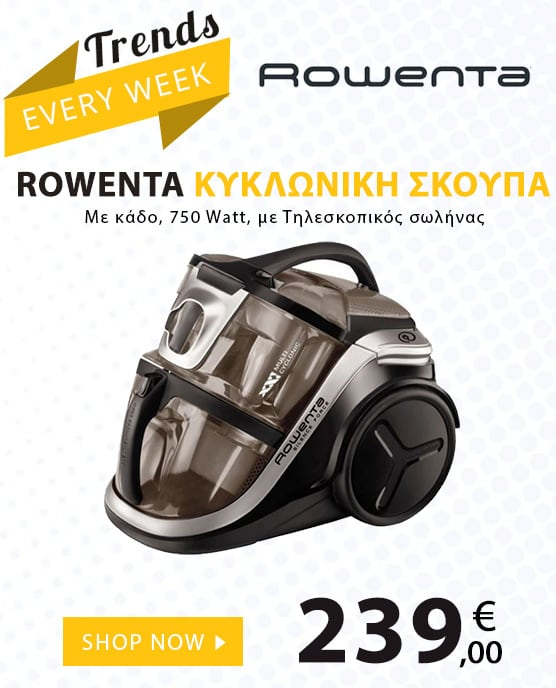 Rowenta RO8388 Silence Force Multicyclonic Ηλεκτρική Σκούπα