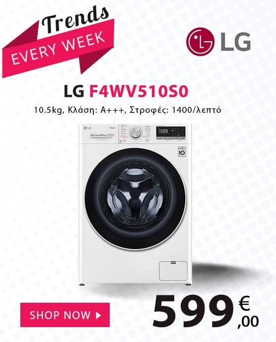 LG F4WV510