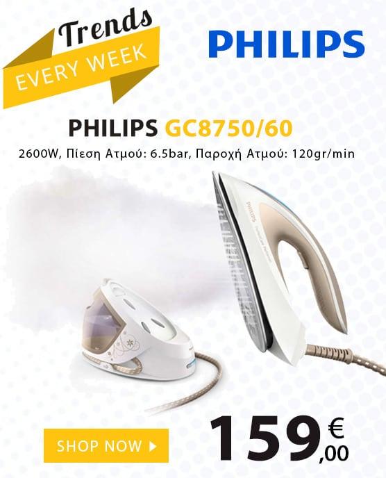 Philips 8750